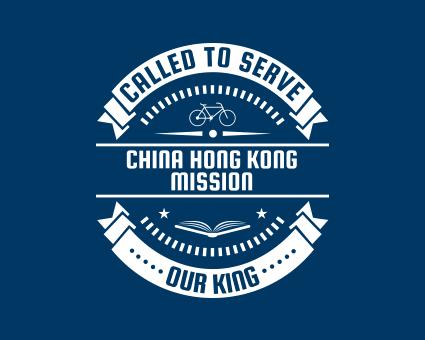 Called To Serve - China Hong Kong Mission