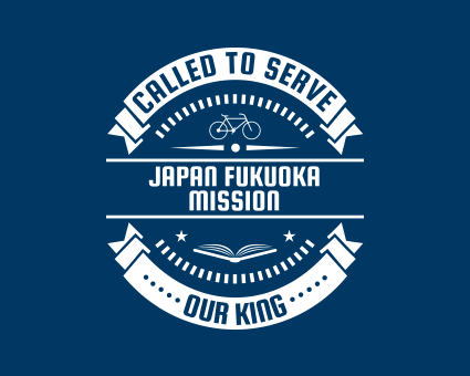 Called To Serve - Japan Fukuoka Mission