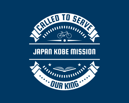 Called To Serve - Japan Kobe Mission