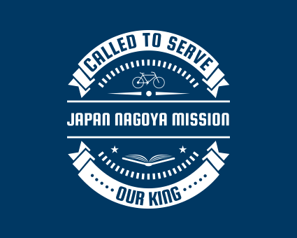 Called To Serve - Japan Nagoya Mission