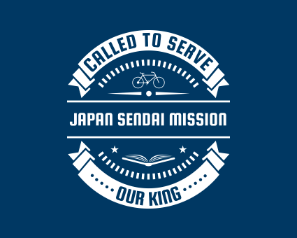 Called To Serve - Japan Sendai Mission