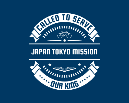 Called To Serve - Japan Tokyo Mission