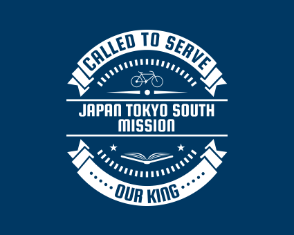 Called To Serve - Japan Tokyo South Mission
