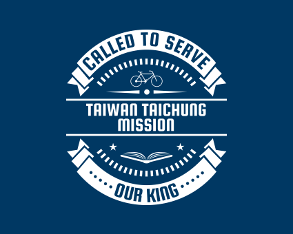 Called To Serve - Taiwan Taichung Mission