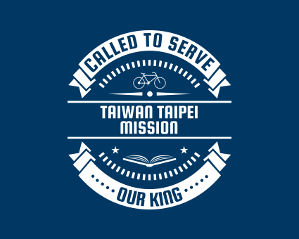 Called To Serve - Taiwan Taipei Mission