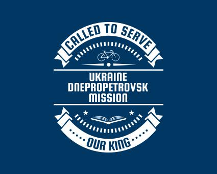 Called To Serve - Ukraine Dnepropetrovsk Mission